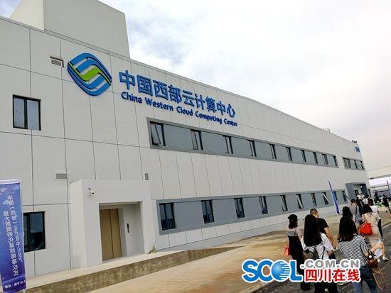 http://www.idc.sc.cn/?id=80|四川云资讯