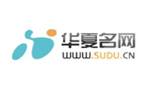 http://www.idc.sc.cn/?id=47|四川云企业