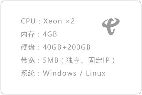 SCDX-4型(¥ 396 / 月)