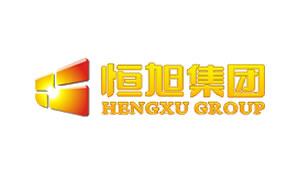 成功案例:宜宾恒旭投资集团有限公司